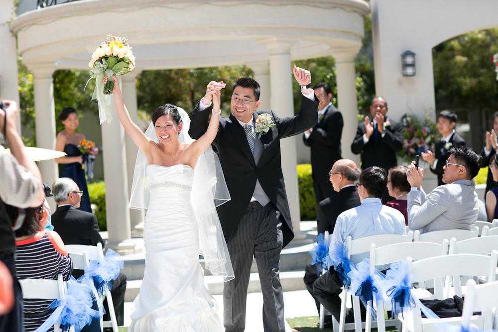 Joanna-Dave-007-7-san-mateo-marriott-wedding-david-kim-photography.jpg