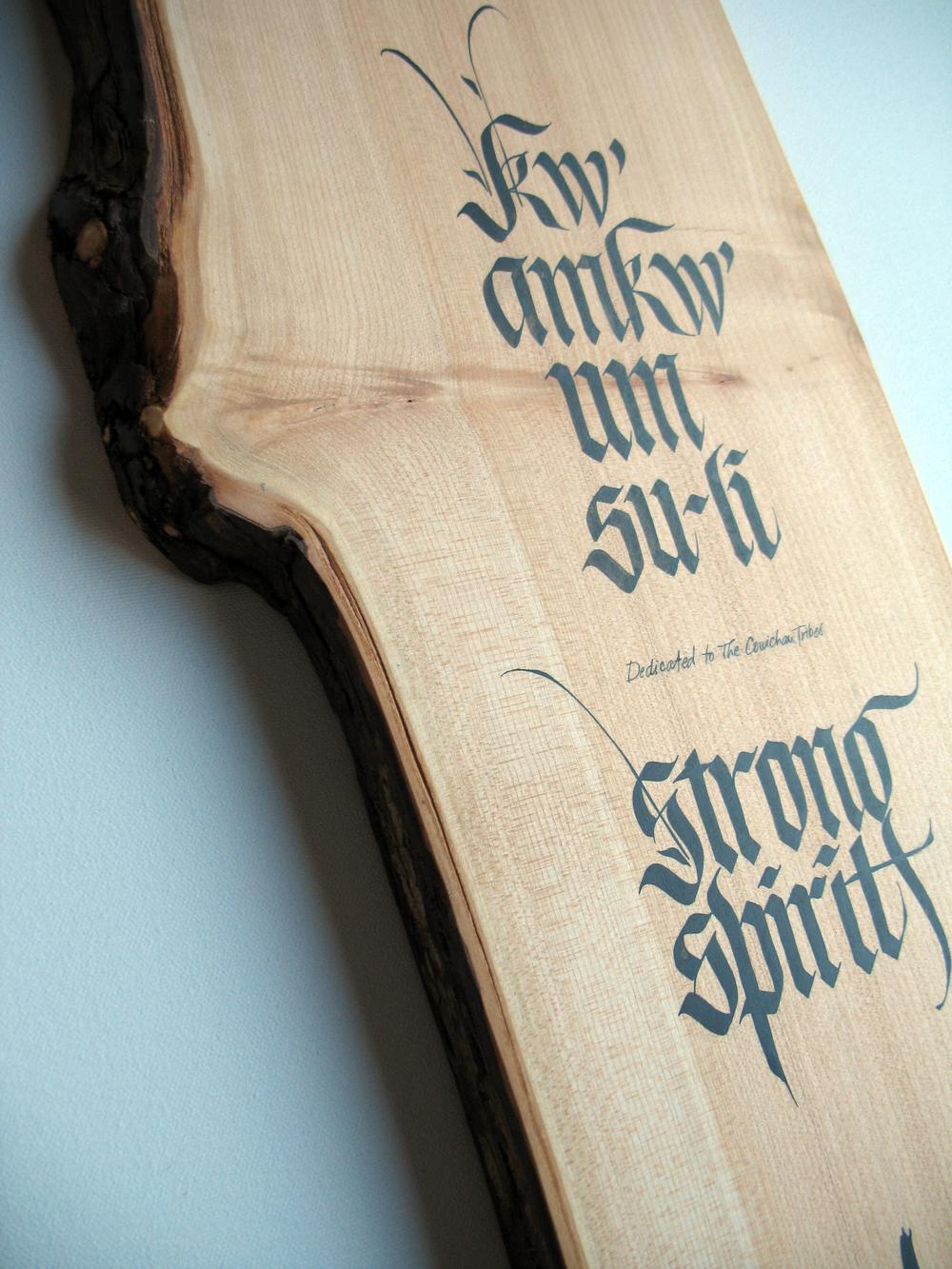 Strong Spirit (detail)