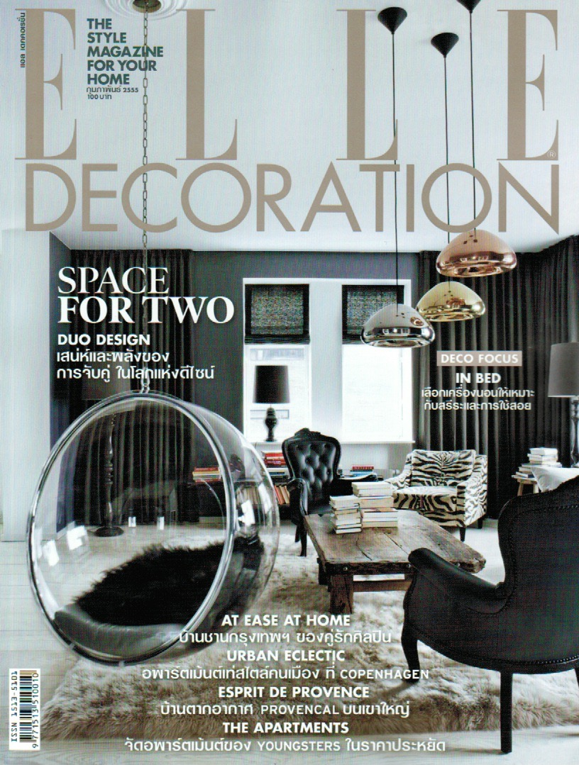 Elle Decoration Interview