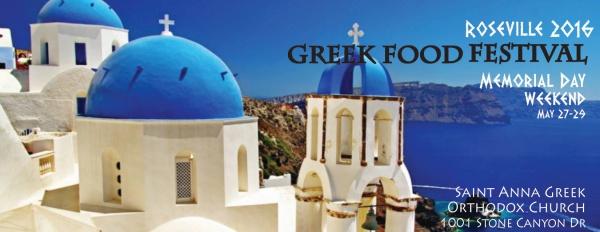 greek_festival.jpg