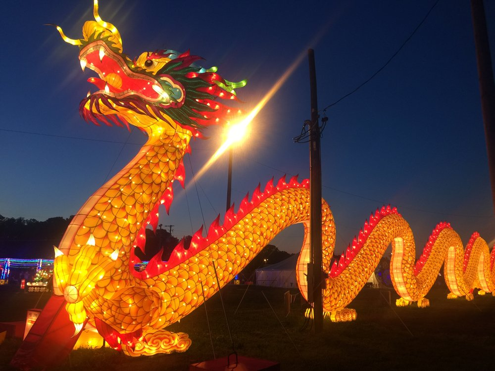 went to a Chinese lantern festival...