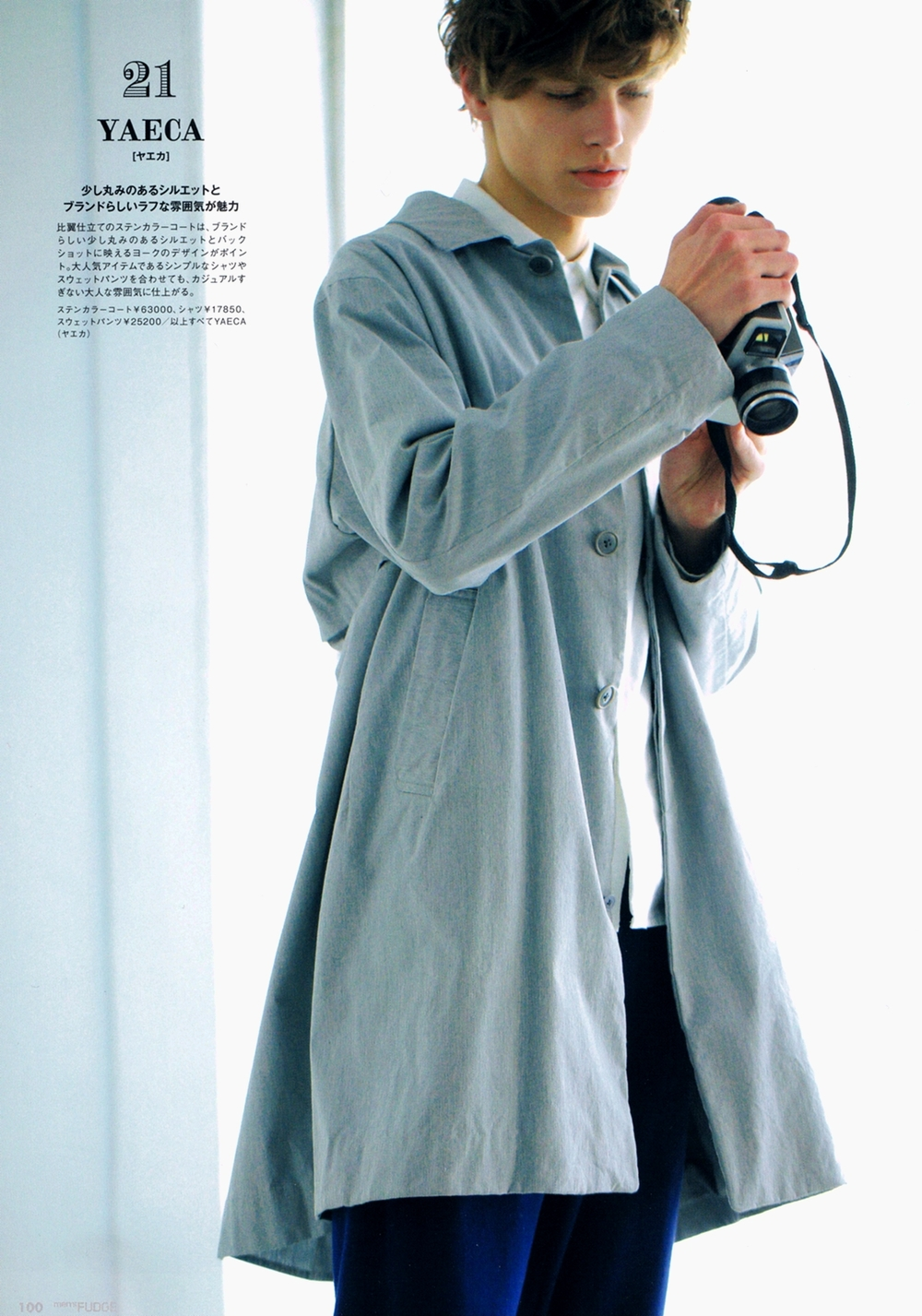 9thspace :     Marc Schulze for men's FUDGE April 2014 by Motofumi Sannomiya