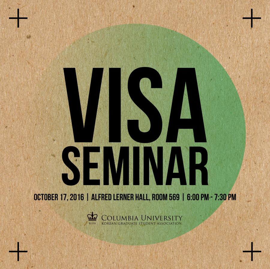Visa Seminar