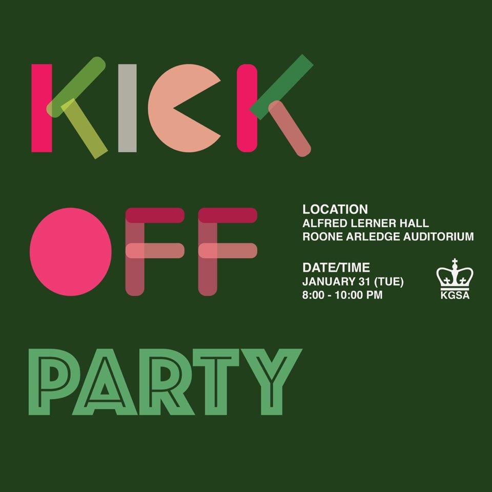 KGSA Kick-off Party