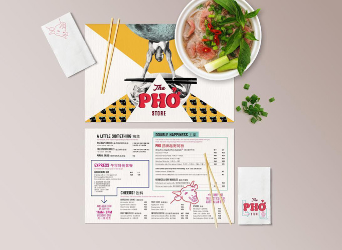 The Pho Store, Shanghai (image courtesy of Art of the Menu)