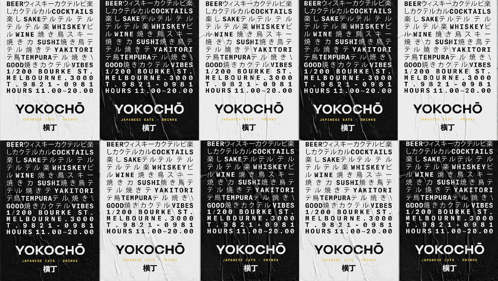 Yokochologo-04_mini.jpg
