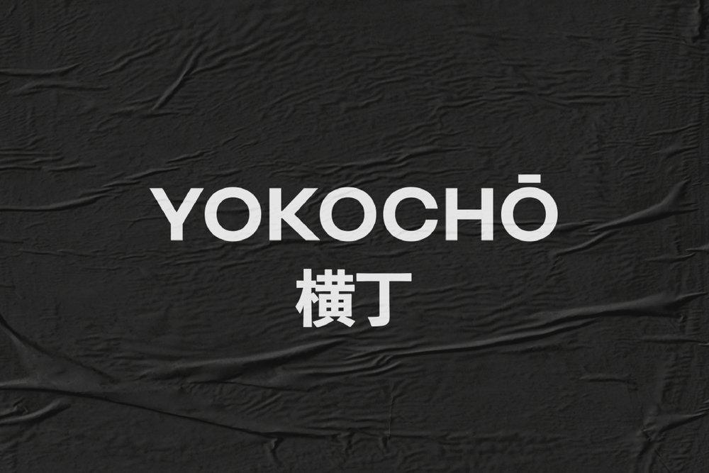 Yokocho-01.jpg