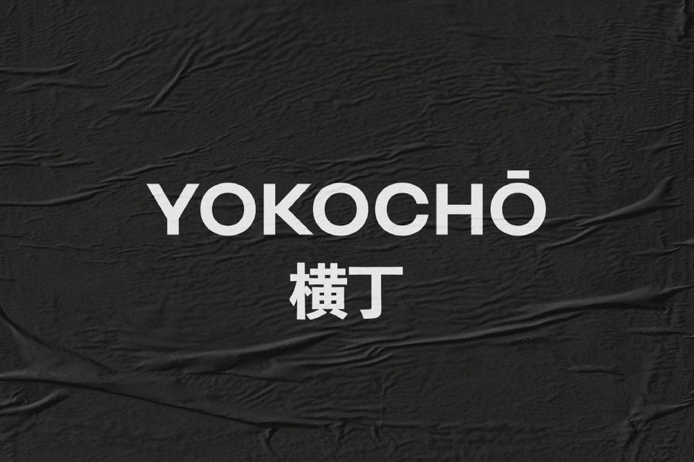 YOKOCHO