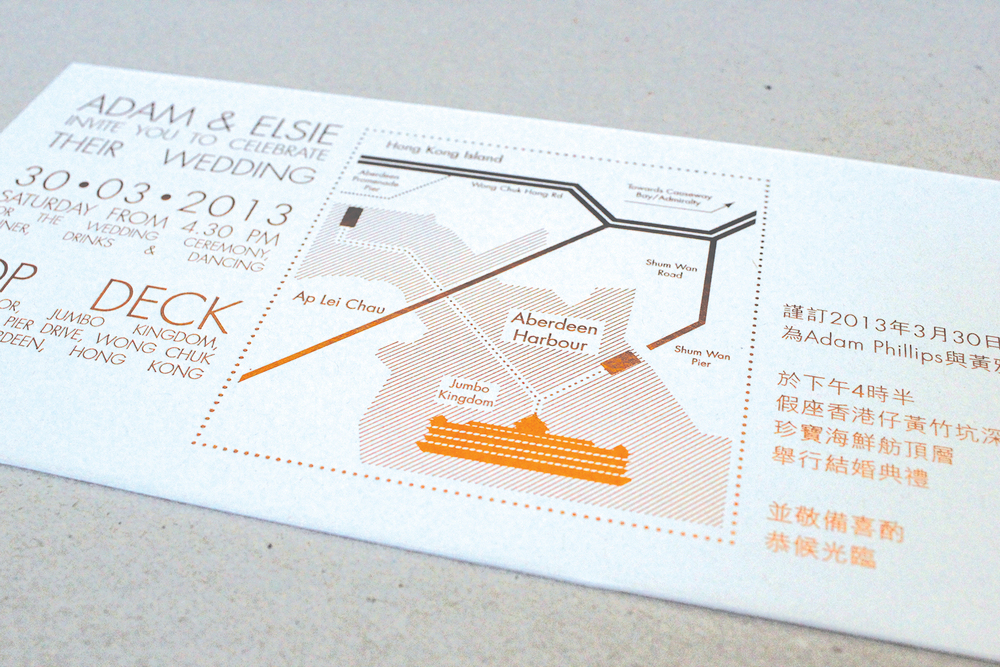 Invitation card back.jpg