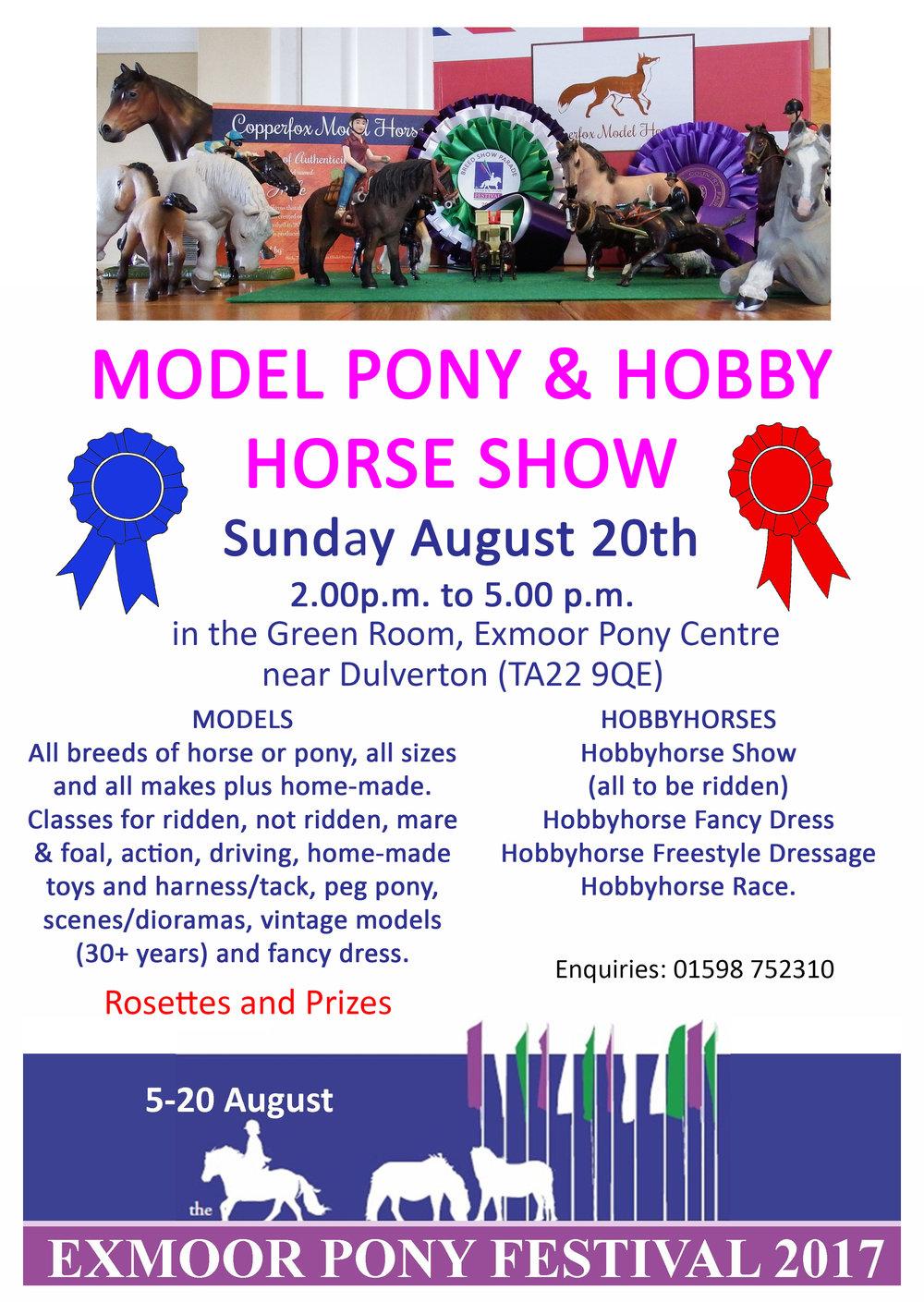 model pony show poster revised 2.jpg