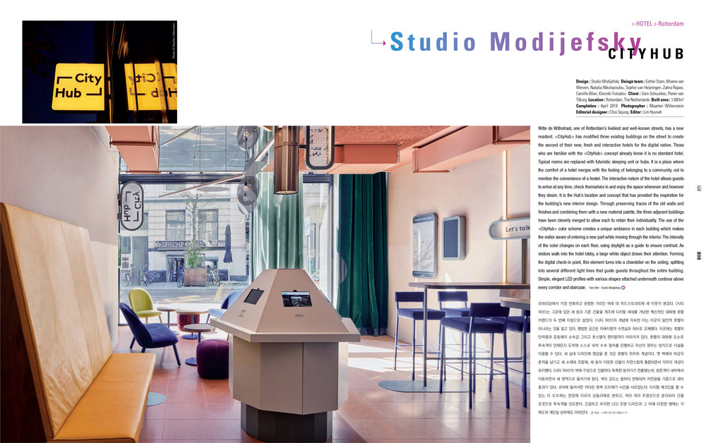 bobmagazine studio modijefsky-08.jpg