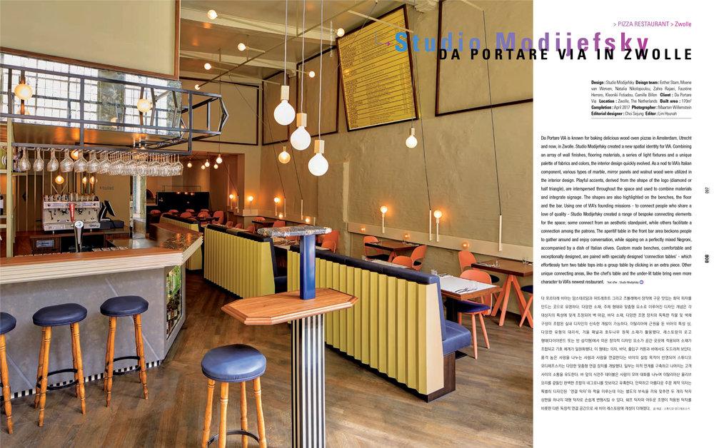 bobmagazine studio modijefsky-21.jpg