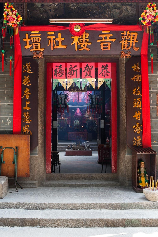 Yau Ma Tei, Hong Kong
