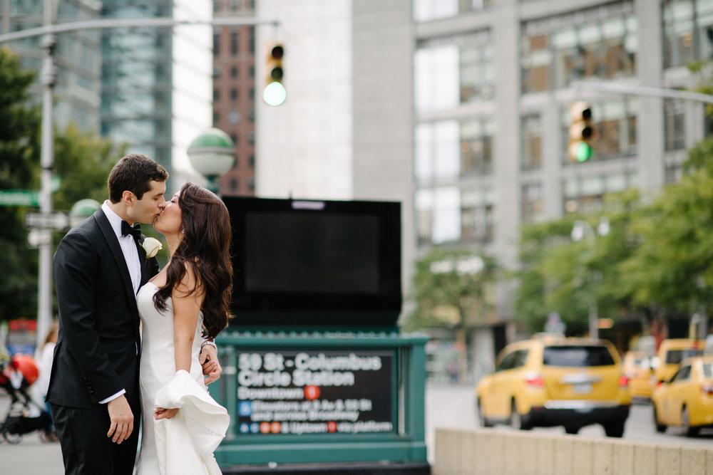 New-York-Wedding-Mandarin-Oriental-Andrea-Freeman-Events-9.jpg