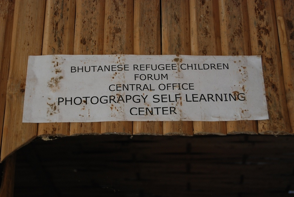 Photography Self-Learning Centre, Beldangi refugee camp, Nepal 2007