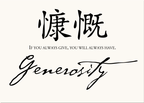 If you always give, you will always have.png