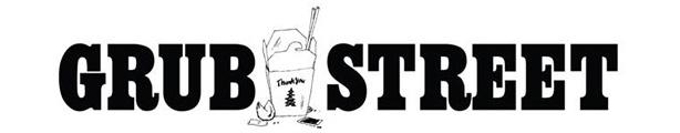 GrubStreet Logo.jpg