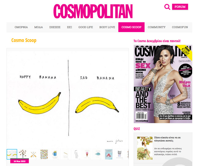 Cosmo-Greece-site.jpg