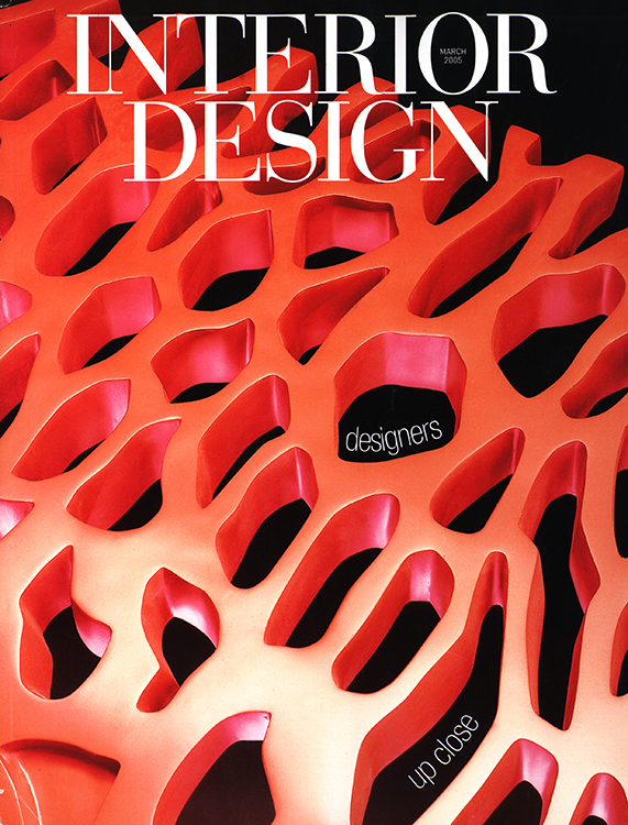 Interior Design 2005 MAR Cover.jpg