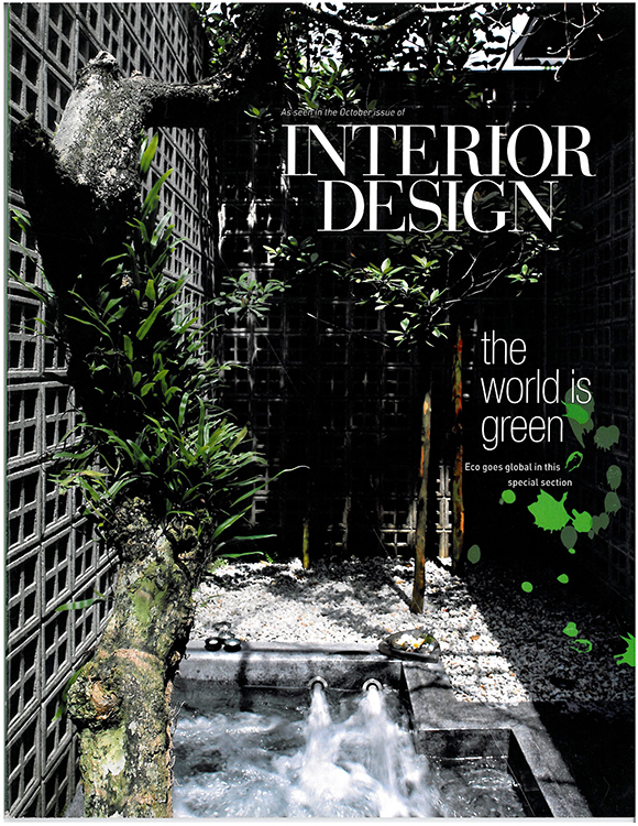 Interior Design 2007 OCT special.jpeg
