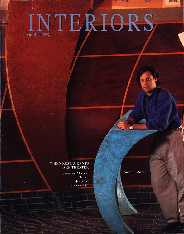 Interiors 1992 OCT 00 Cover.jpg