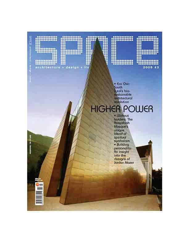 Space 2005 #3.jpeg