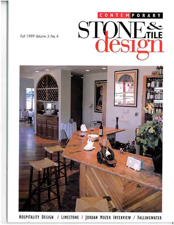 stone-tile design 1999 fall.jpeg
