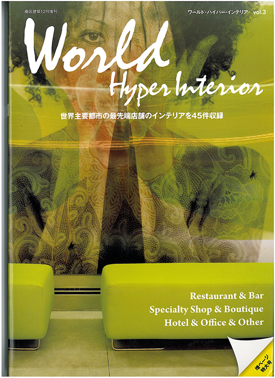 world hyper int 2008 vol-3 9.jpeg