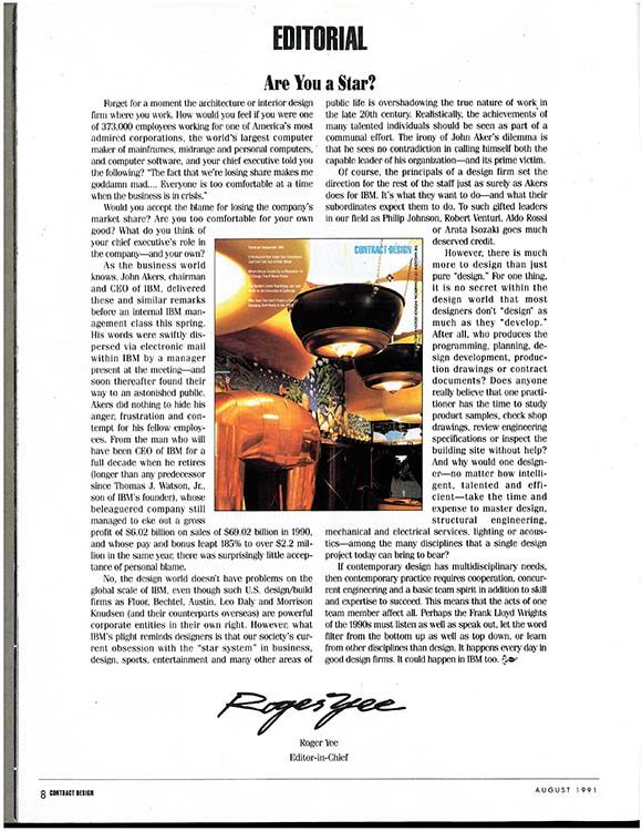 contract design 1991 AUG_Page_3.jpg