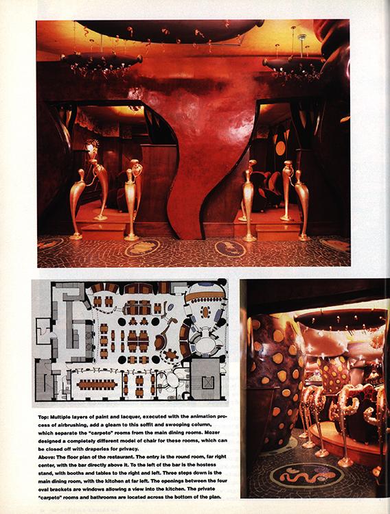 Interiors 1992 OCT 64 CenterfoldLeft 02.jpg