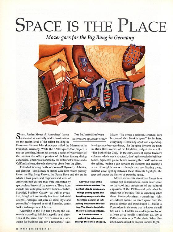 Interiors 1992 OCT 66 CenterfoldLeft 03.jpg