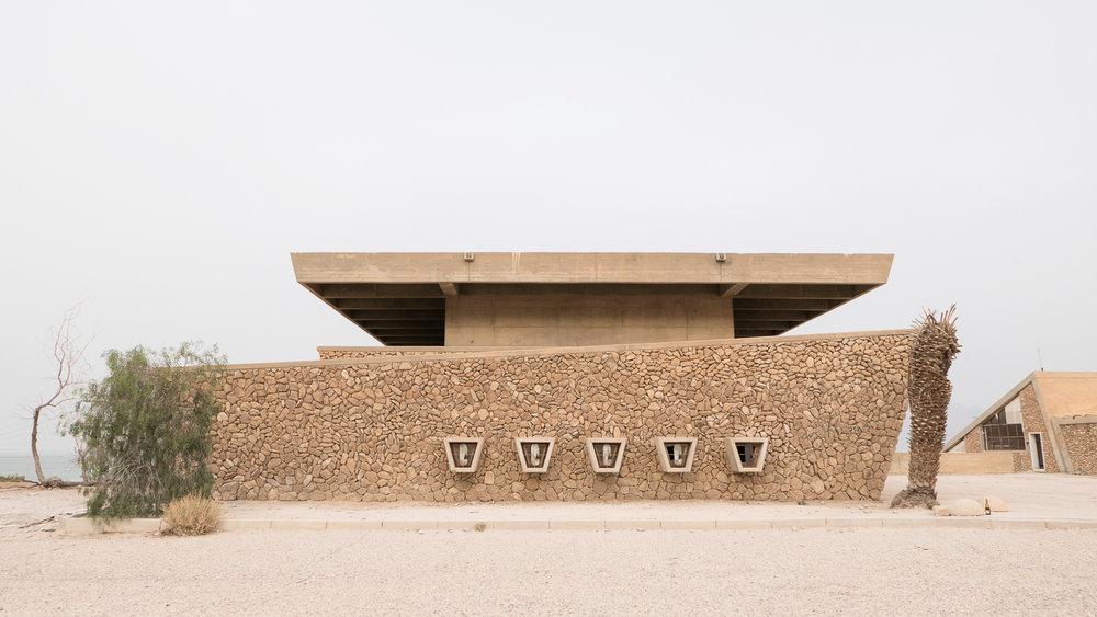 Neve Zohar Visitor Centre