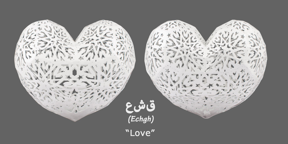 عشق (Echgh) is a symbol of love for my Iranian wife and daughter, and a continuation of my monumental work روشنايى (Roshanai). 2016