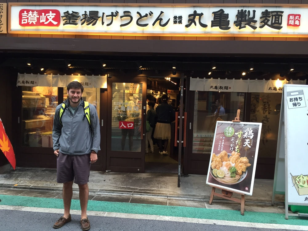 Most delicious Japanese chain where they serve tempura udon
