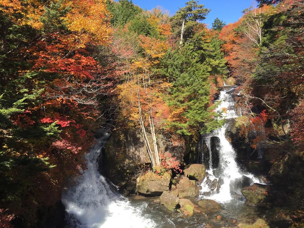 Ryuzu Waterfall