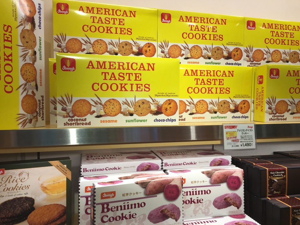 Ah yes, American Taste Cookies