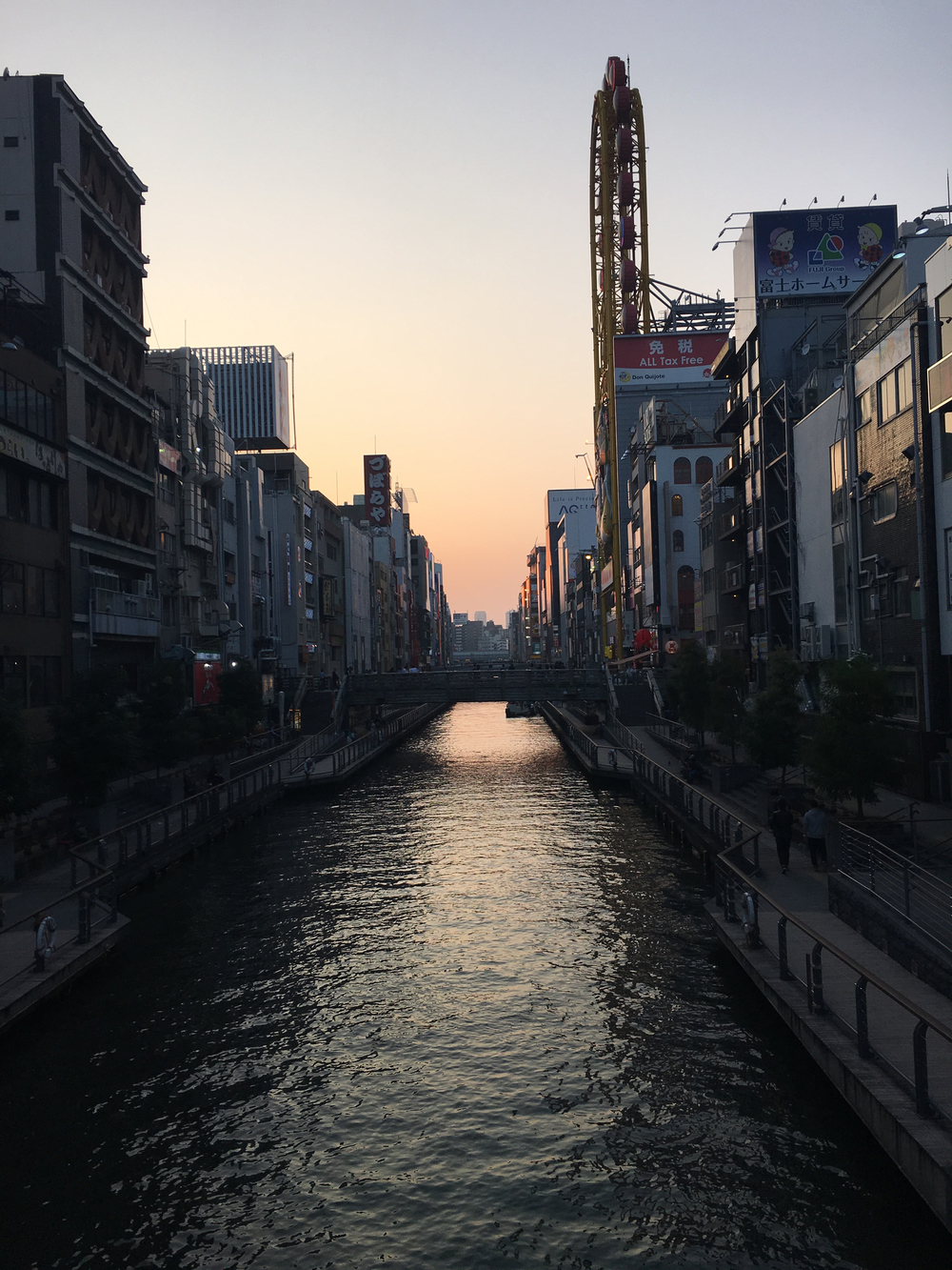 Osaka + Takayama, Japan