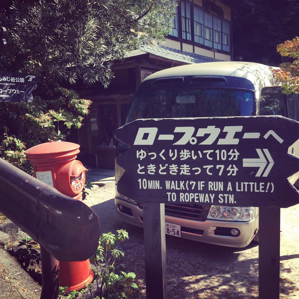 Miyajima signage