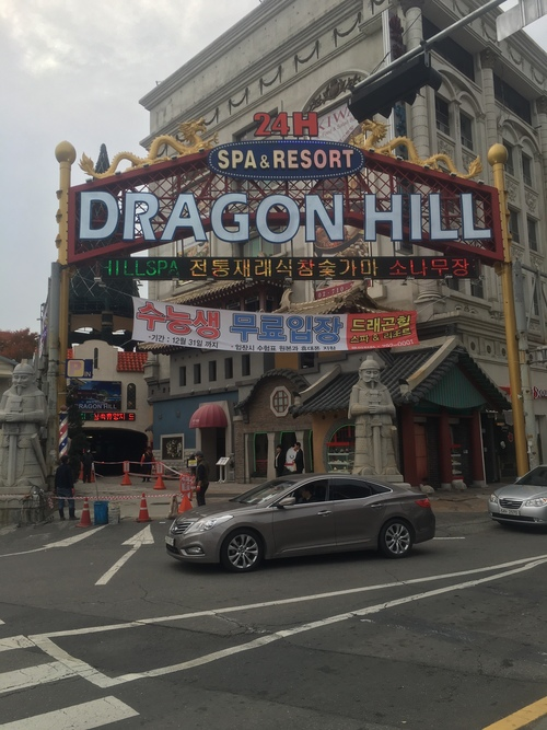 As you can tell, the entrance to Dragon Hill was hard to spot