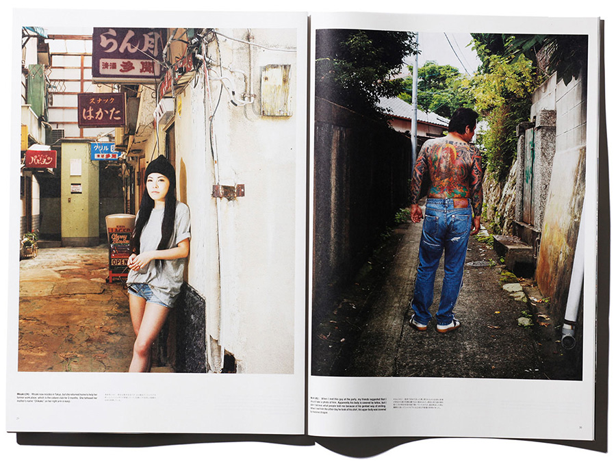 TSP01_book_09.jpg