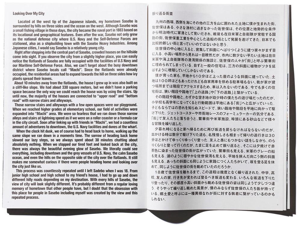 TSP01_book_08.jpg
