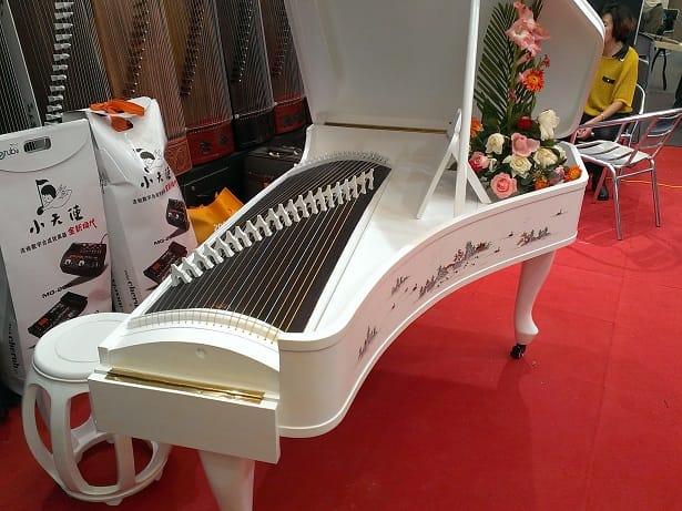 PianoZheng.jpg