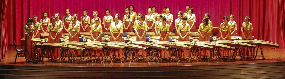 Guzheng BAnds in North America -