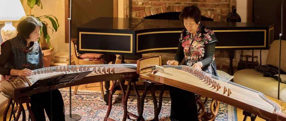 Guzheng Teachers Around the World -
