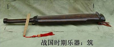 "A 筑, zhù, an ancient hammered zither. The text reads: ""Warring States Period Musical Instrument: Zhù"" From  minsu.91ddcc.com"