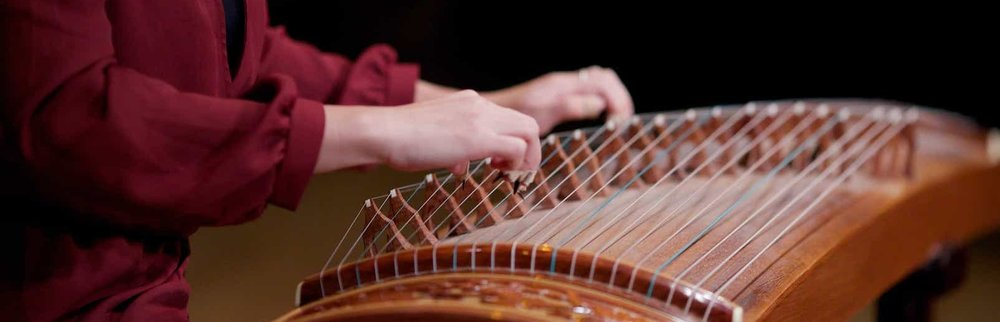 Examples of Guzheng Music -