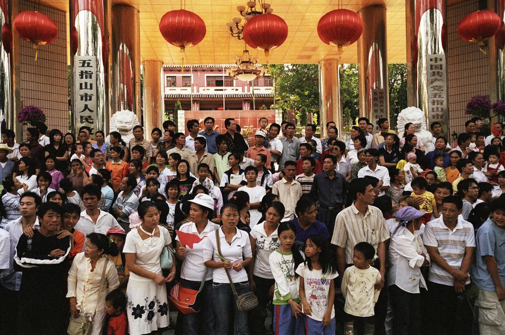 China, Hainan Province