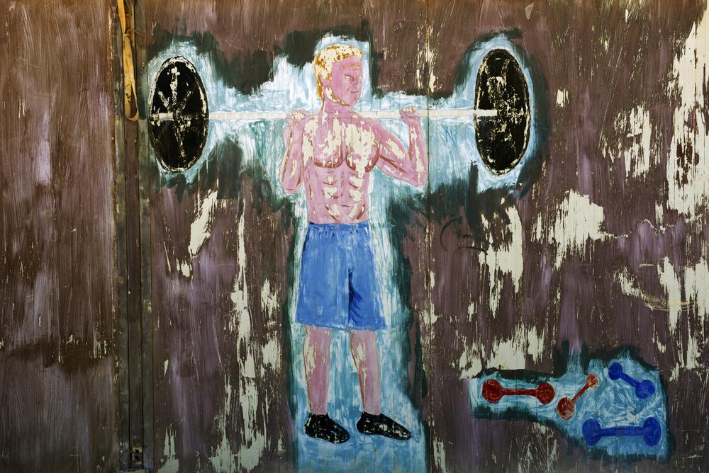 The entrance, Zaatari Gym, 2015