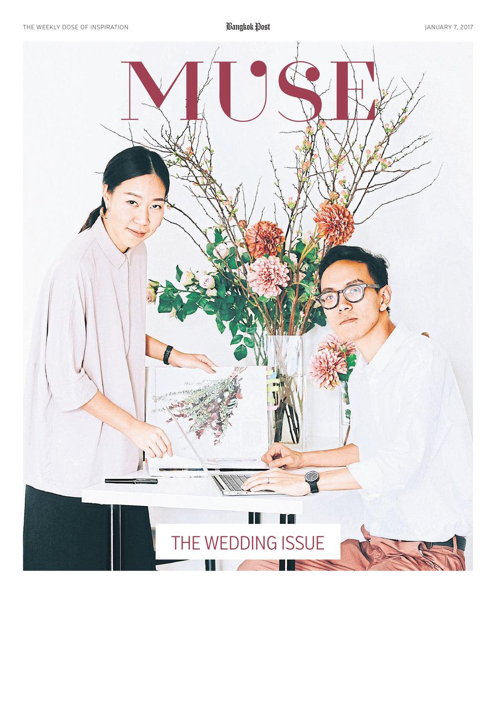 Bangkok Post - MUSE - 7th January, 2017