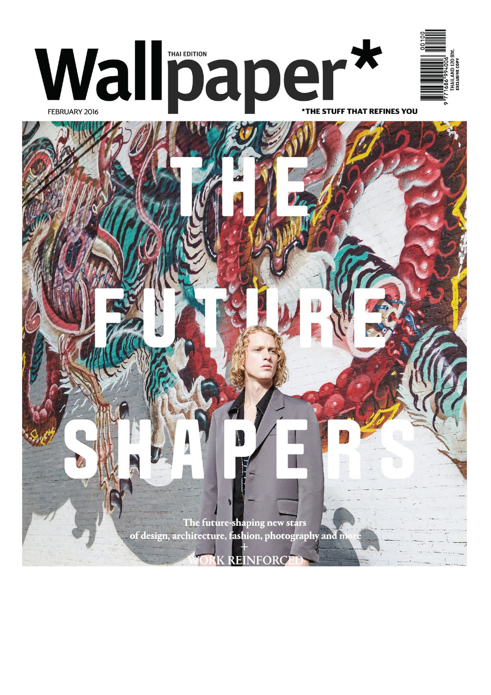 Wallpaper* - The Future Shapers - February, 2016